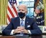 [픽처오브머니S] 백악관 새 주인, 잃어버린 4년 되찾는다