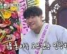 """김종국 이상형? 'X맨' 윤은혜→박세리까지 """"성격 중요해""""(미우새)"""