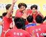한국전력,'행복한 승리' [사진]