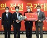 '사제' 조훈현-이창호,중국 꺾고 이벤트 대회 우승 합작