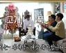 [종합] '미우새' 박군, 이상민·오민석 지원 하에 생애 첫 독립 도전