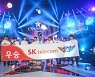 [그때 오늘] '15전 전승 우승' 13-14 롤챔스 윈터 챔피언 SKT T1 K