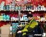 북중 접경 中퉁화 봉쇄..주민 40만명 식량난 호소