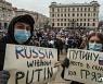 """러시아 """"미국 대사관·소셜미디어 나발니 시위 개입"""" 비난"""