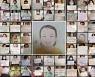 중국서도 '정인아 미안해' 캠페인..분노·추모글 확산
