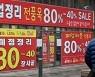"""여당 '상생 3법' 속도 내지만.. 재정 압박·공감대 부족 """"쉽지 않네"""""""