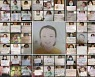 """""""양부모 사형"""" 팻말 든 중국인..中서 불붙은 정인이 캠페인"""