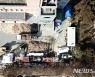 전남 함평 육용오리 농장서 고병원성 AI 확진