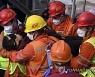 APTOPIX China Mine Explosion
