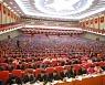 [단독] '한파에 생고생' 北 당대회 7천명, 달랑 과일박스 받았다