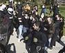 Greece Campus Protests