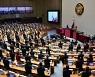 국제노동기구 핵심협약 비준 동의안 3건, 국회 본회의 통과