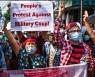 미얀마 유혈 확산, 최소 18명 숨지고 30명 부상