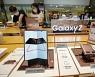 """'폴더블폰' 키우는 삼성, 소비자 체험 기회 확대..""""일단 한번 써보세요"""""""