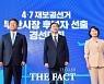 """""""나 뽑아줘""""..민주당 부산시장 경선대회 '후끈'"""