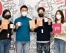 야놀자, 탈(脫) 플라스틱 실천 '고고챌린지' 캠페인 참여