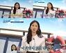 '뉴튜브' 박소영, 생활 밀착 뉴스쇼+하이텐션 예능감 '시너지'
