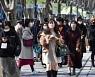 코로나, 1300여 명의 일본 대학생들을 중퇴로 내몰다