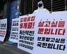 [한국의 창(窓)] 재난은 약자에게 더 길고 가혹하다