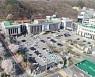 김포시, 공공버스 준공영제 전환으로 서비스 만족도 개선