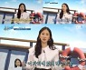 박소영, 열애설-결혼설-이혼설까지..알고보니 홍보 위한 빅피처에 분노
