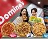 도미노피자, '미국 풍미' 살린 봄 신제품 피자 3종 출시