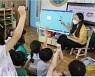 아이 스마트폰 교육은 어떻게?..시청자미디어재단, 유치원 모집