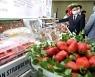 농수산식품 수출, 100억 달러 시대 연다
