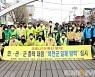 옥천군민, 지역 생활 만족도 조사서 '충북 최고'