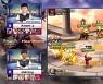 '서머너즈 워', 동남아서 '2021 SEA 길드 토너먼트' 개최