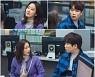 '오케이 광자매' 전혜빈X김경남, 의도치 않은 스파크가 튄다