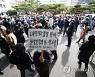 대구지검에 몰린 윤석열 검찰총장 지지자들