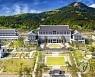 경북 20곳 취약지역 생활여건 개조사업..395억원 투입