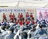 광주 북구, 말바우시장 제3주차장 개장식