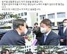 """""""윤석열 영접하려고 20분 기다린 권영진 대구시장..사과하라"""""""