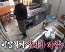 '골목식당' 이선빈, '깐양쌀국수' 재방문 약속→멱살잡고 이끈 '덮밥집' 일취월장 [종합]