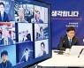 """""""대학-기업-부트캠프 3각 동맹으로 SW인재 키워야"""""""
