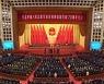 '공산당 100주년' 中 양회 오늘 개막..관전 포인트는?