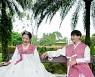 [슬라맛빠기! 인도네시아] K팝 한국식 결혼.. 720만 명이 봤다