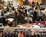 [주말N쇼핑] 나들이옷·침구 할인..건강식품 행사도
