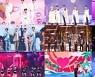 강다니엘X선미X오마이걸 '케이콘택트3', 초호화 라인업 무대 펼친다