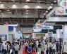 태양광 전시회 그린에너지엑스포 개막, 16개국 223개사 참가