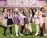 JYP 소속 신예 니쥬(NiziU), 새 싱글 더블 타이틀곡 뮤비 열도서 인기 고공행진