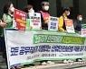 '차별없는 산업안전보건법 적용 요구'