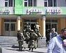 """""""모두를 증오한다""""..러시아 학교서 총격, 9명 사망"""