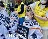 """홈플러스 직원 11명, MBK 앞에서 삭발 투쟁..""""사생결단의 표현""""(영상)"""