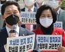"""김기현 """"장관 후보자 임명 강행, 참사이자 폭거"""".. 청와대에 항의서한 전달"""