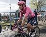 ITALY CYCLING GIRO D'ITALIA