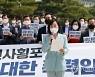 총리 인준 강행 항의서한 낭독하는 전주혜 원내대변인