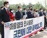 총리 인준 강행 규탄발언하는 김기현
